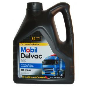 148370 152658 MOBIL DELVAC MX 15W-40 минеральное масло для коммерческого транспорта 4 Литра купить на сайте официального дилера Ht-oil.ru