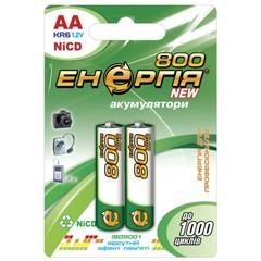 Аккумуляторы Энергия R03, AAA 800mAh