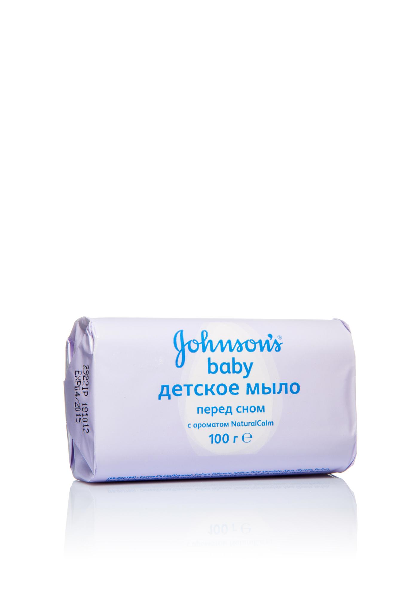 Johnson's Baby Детское мыло перед сном 100 г.