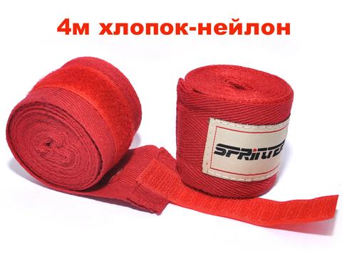 Бинты боксёрские. Материал: хлопок, нейлон. Цвет красный. Длина 4 м. Производство: Китай,  BD-K4
