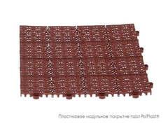 Модульное покрытие пазл POL-PLAST терракот