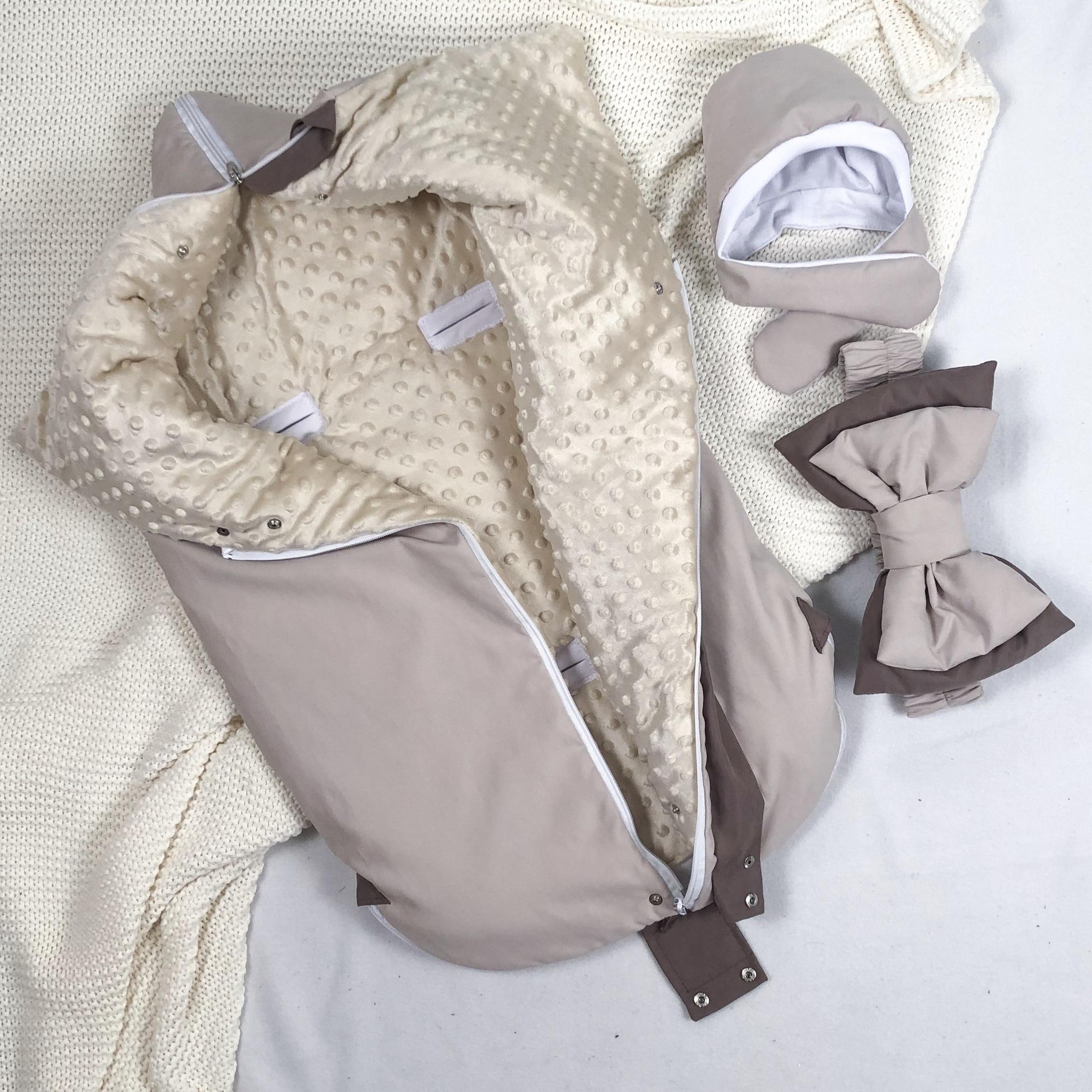 Конверт-одеяло МУЛЬТИКОКОН ® бежевый