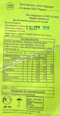 Комбикорм ПК-6-1 (Финиш-1) для бройлеров, Родник