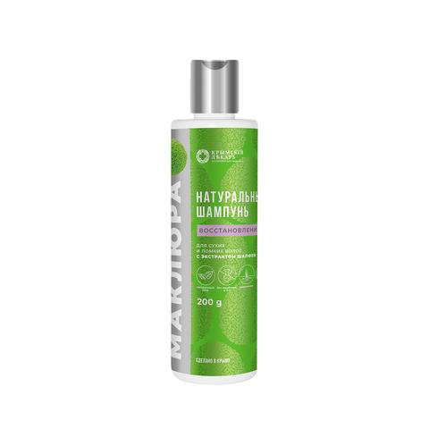 МДП Натуральный шампунь Восстановление для сухих и ломких волос, 200г
