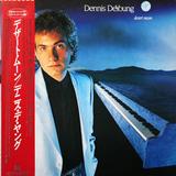 Dennis DeYoung / Desert Moon (LP)