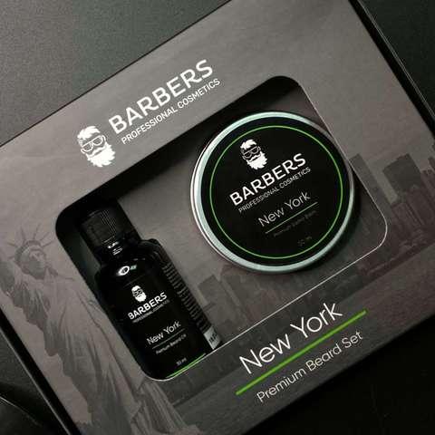 Набір для догляду за бородою Barbers New York 80 мл (2)
