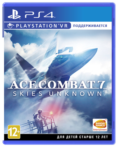 ACE COMBAT 7: SKIES UNKNOWN PS4 | PS5