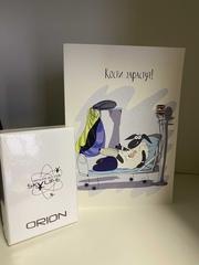 открытка поздравление парашютисту