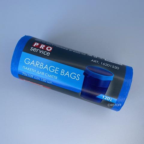Пакеты для мусора PRO ЛД 120л/20шт. синие
