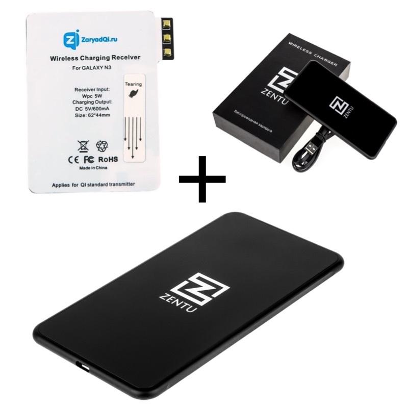 Архив Комплект для Samsung Galaxy Note3: беспроводная зарядка Zentu S7 black + приемник-ресивер Qi Zentu_Note3.jpg