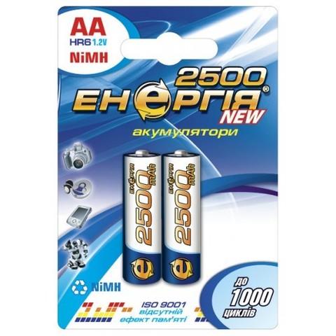 Аккумуляторы Энергия R6, AA 2500mAh