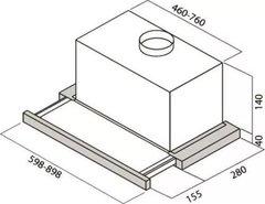 Вытяжка Elica ELITE 14 LUX GRIX/A/60 схема монтажа