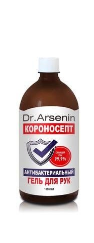 Гель для рук антибактериальный 1000 мл КОРОНОСЕПТ Dr. Arsenin НИИ Натуротерапии