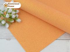 Фоамиран с блестками светло-морковный с отливом 2 мм