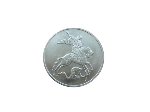 3 рубля 2015 Георгий Победоносец ММД Инвестиционная монета СЕРЕБРО