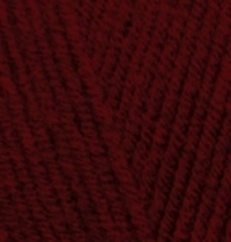 Купить Пряжа Alize Lanagold Код цвета 538 | Интернет-магазин пряжи «Пряха»