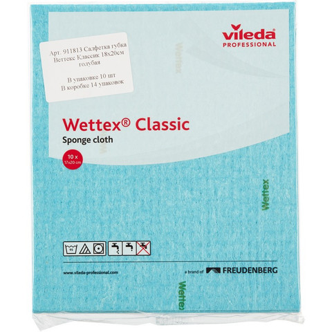 Салфетки хозяйственные губчатые Vileda Professional Веттекс целлюлоза/хлопок 20x18 см синие 10 штук в упаковке (арт. производителя 111684)