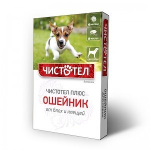 Чистотел Плюс ошейник для собак от блох и клещей