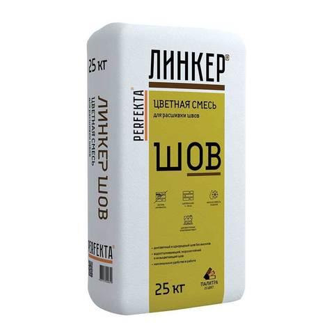 Perfekta Линкер Шов - серебристо-серый, мешок 25 кг - Цветная смесь для расшивки