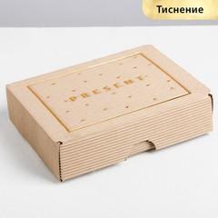 Коробка складная рифлёная Present, 21 х 15 х 5 см, 1 шт