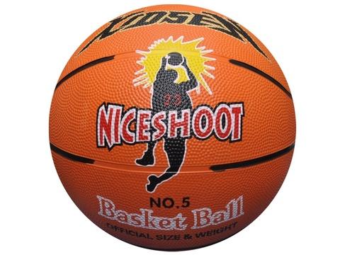 Мяч баскетбольный. Размер 5.