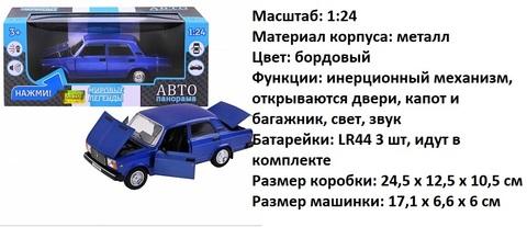 Машина мет. JB1200158 ВАЗ 2107 инерц. М1:24 (Дж)