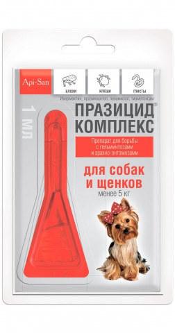 Празицид-комплекс для собак до 5 кг