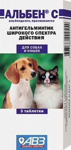 Альбен С для кошек и собак 3 таб.