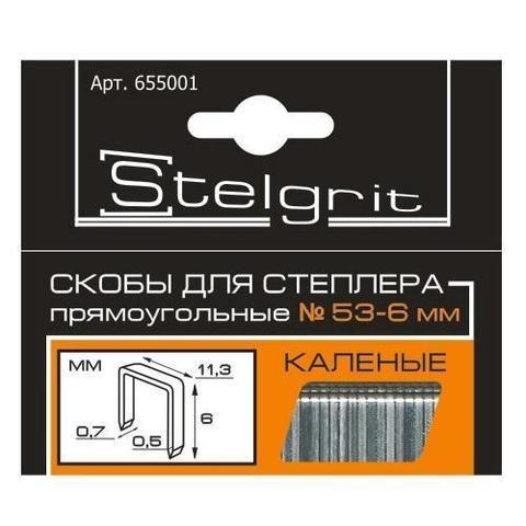 Скобы для степлера Stelgrit тип 53 6мм 1000шт