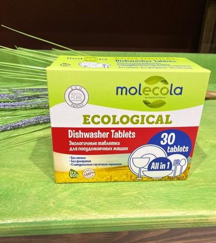 MOLECOLA Эколог.табл.д/посудом.маш с горчич.порошок.30 шт