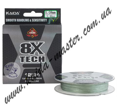 Шнур Kaida 8X Tech 125м 0,25мм 17,8 кг