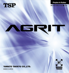Накладка TSP Agrit