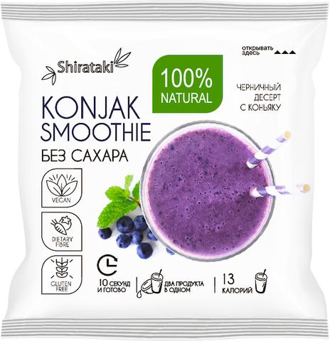 Десерт без сахара  Konjak Smoothie  ЧЕРНИЧНЫЙ
