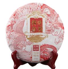 "Пуэр шу в блине ""Красный дракон"" Циан Минг, Менхай 357 гр"