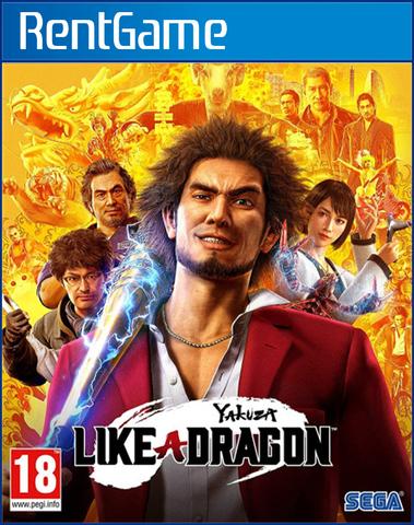 Yakuza: Like a Dragon PS4 | PS5