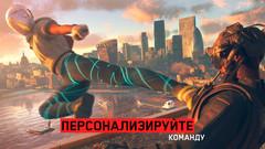 Watch Dogs: Legion (Xbox One/Series X, русская версия)