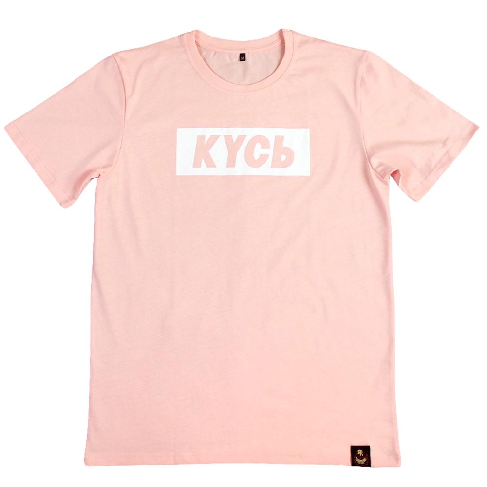 Кусь Pink / футболка