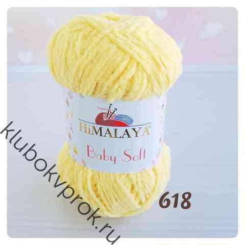 HIMALAYA BABY SOFT 73618, Лимонный