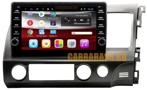 Магнитола CarraBass CB 1045T8 Honda Civic 4D 2006-2011 Android 8.1