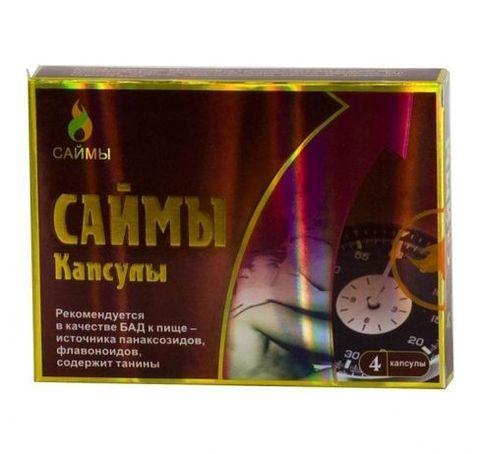 БАД для мужчин  Саймы  - 4 капсулы (350 мг.)