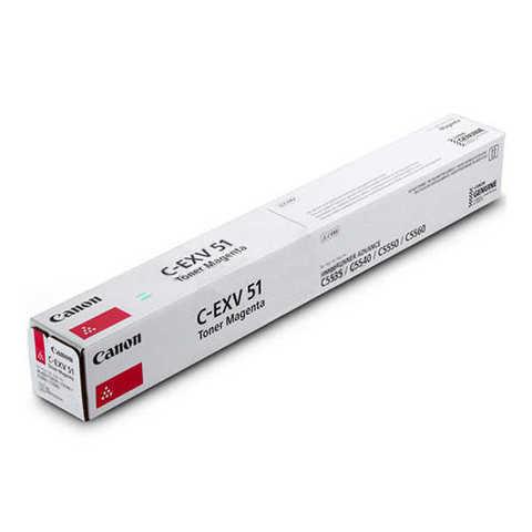 C-EXV51M 0483C002