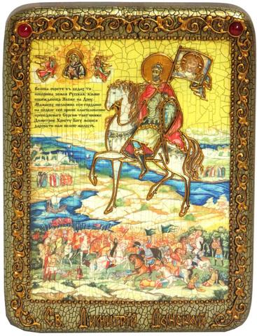 Инкрустированная икона князь Димитрий Донской 20х15см на натуральном дереве в подарочной коробке