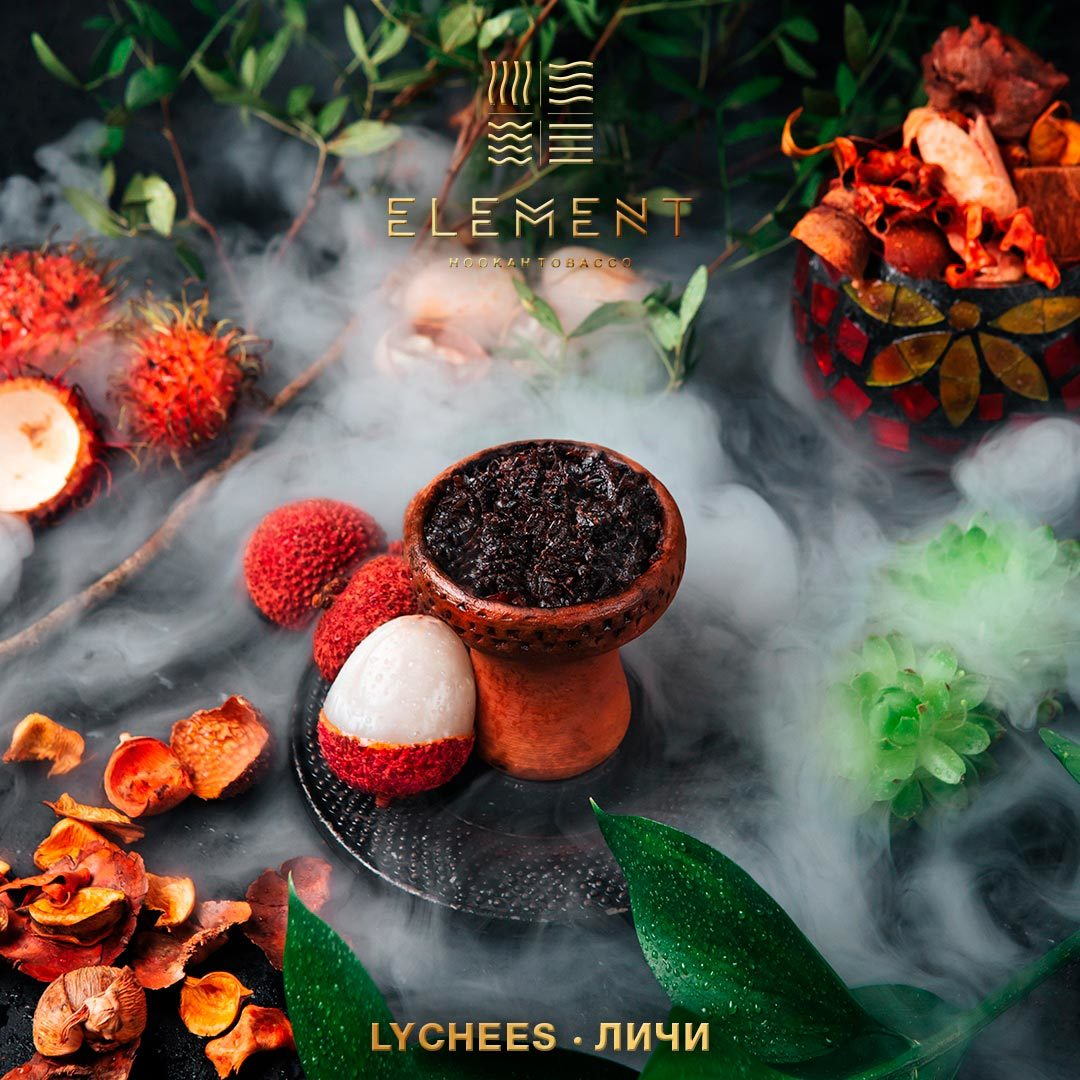 Табак для кальяна Element Земля 100 гр Lychee