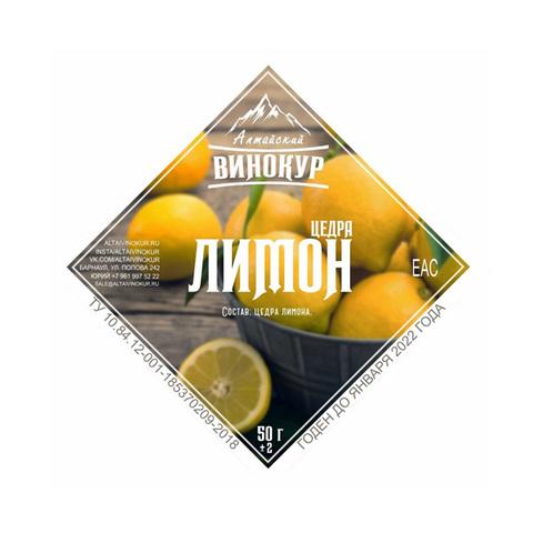 Лимона цедра, 50 г