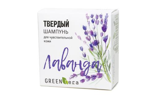 "Шампунь твердый ""Лаванда"" | 55 гр | Green Era"