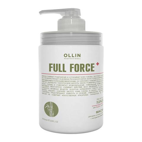 OLLIN PROFESSIONAL FULL FORCE Маска для волос и кожи головы с экстрактом бамбука 650 мл
