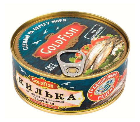 Килька в томатном соусе МИНИМАРКЕТ 0,23кг