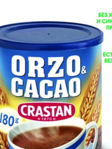 Напиток Кофейный Ячмень и Какао Crastan 180г