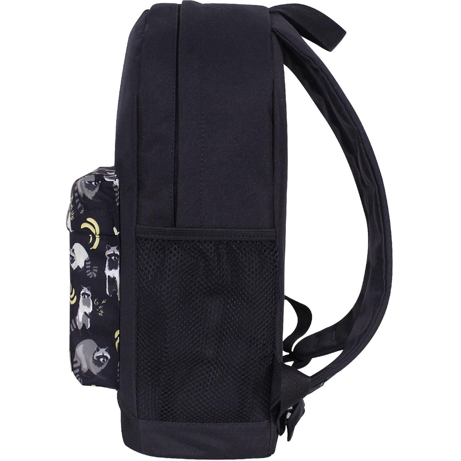 Рюкзак Bagland Молодежный W/R 17 л. черный 983 (00533662)