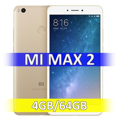 Xiaomi Mi Max 2 (4-64Gb) Gold